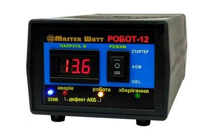 Автоматическое зарядное устройство Master Watt РОБОТ-12 12 В, 12.5 А с вольтметром и режимом десульфатации