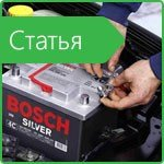 Car batteries - what to choose?