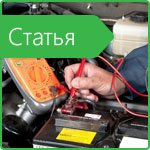 How to restore a discharged battery? Desulphation of battery
