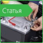 All about gel car batteries