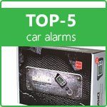 Top 5 car alarms. Car alarm rating 2019