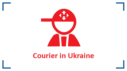 Delivery by courier in Ukraine