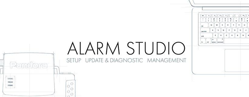 Программа Pandora Alarm Studio