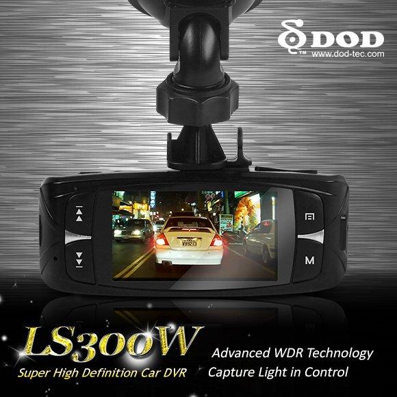 DOD LS300W — новинка 2013 года!