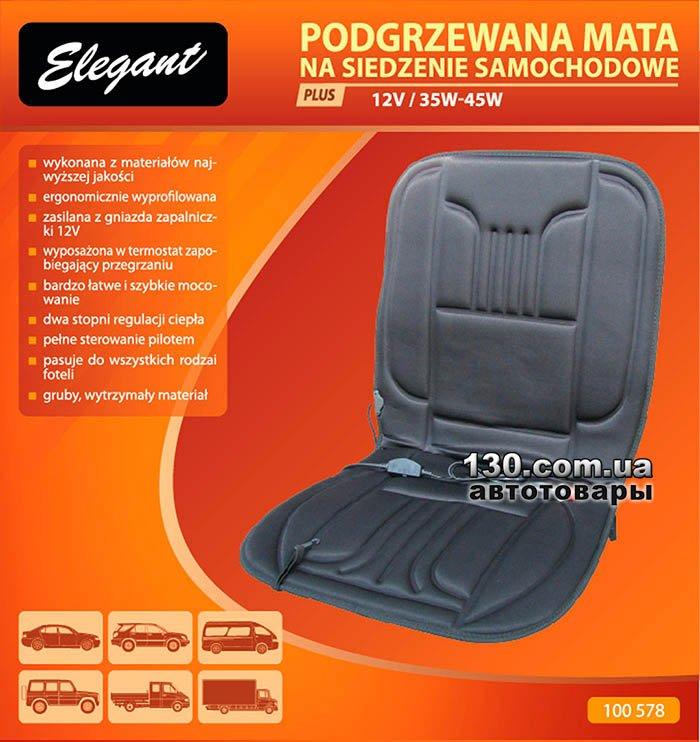 Подогревы сидений Elegant — обновление модельного ряда