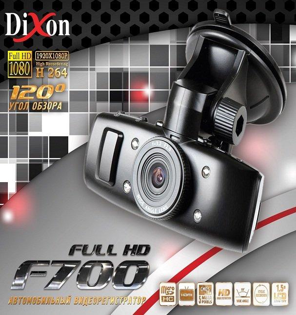Dixon F700 — Новинка 2012!