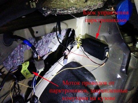 Установка парктроника Multitronics PU-4TC