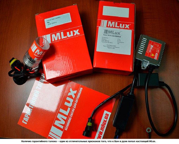 Ксенон MLux — как отличить оригинал от подделки?