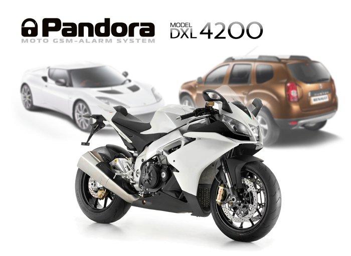 Новинки 2012 года! — Pandora