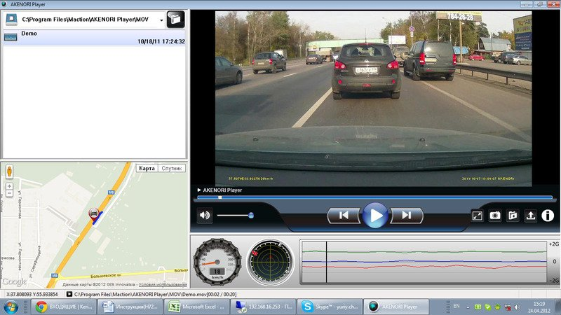 Akenori 1080Pro — новинка видеорегистраторов 2012!