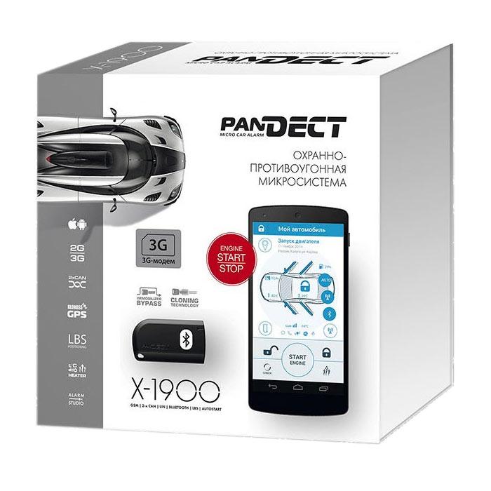 Автосигнализации Pandect. Обновление модельного ряда 2017!
