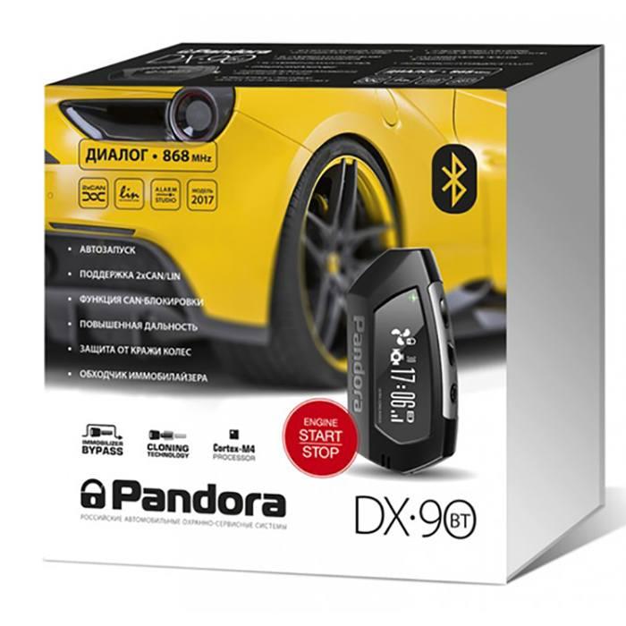 Pandora DX-90 BT — Новая автосигнализация 2017 года