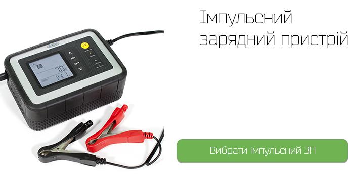 Реверсивное зарядное устройство