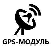 Мотосигнализации с GPS-модулем