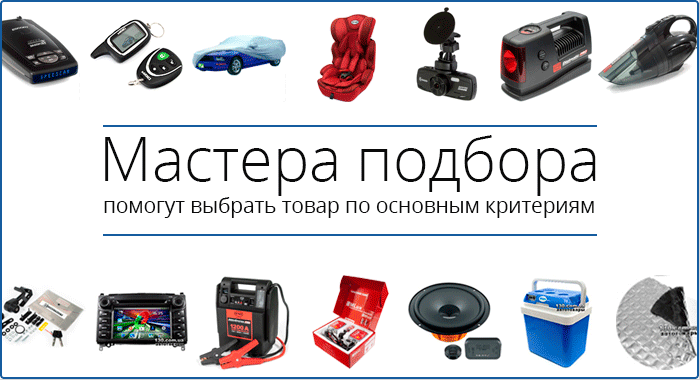 Автопылесос HEYNER Turbo3Power PRO 243 — Новинка!