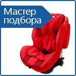 Child car seats. Lookup wizard