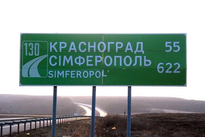 Новые знаки на дорогах