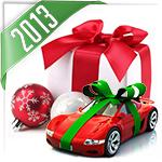 Подарок автомобилисту (автолюбителю) — что дарить в 2013 году?