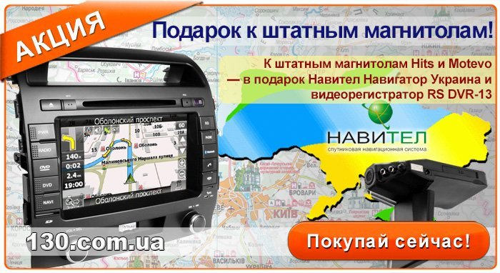 Навигатор, магнитола или смартфон с GPS?
