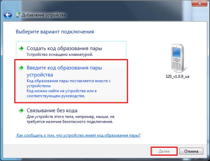Додаток для налаштування сигналізацій Magnum через Bluetooth