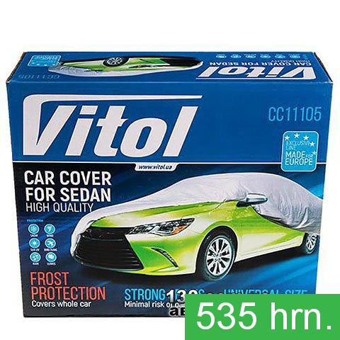 Car cover Vitol CC11105 XL