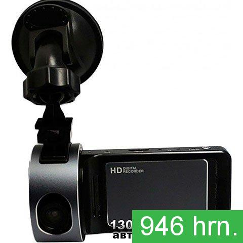Car DVR Mystery MDR-807HD