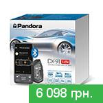 Car Alarm with Remote Keyless Entry Pandora DX 91 LoRa v.2