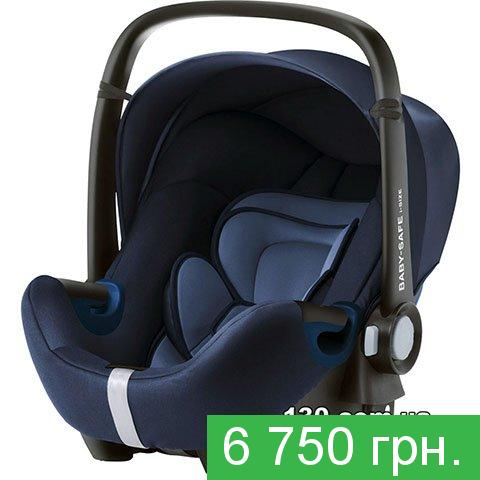 Детское автокресло Britax-Romer BABY-SAFE2 i-SIZE Moonlight Blue