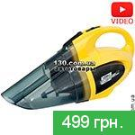 Vacuum cleaner in car VOIN VL-330