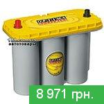 Battery in car Optima YT S 5.5 YellowTop