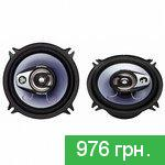 Car speakers Pioneer TS-1339R