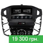 Car radio Gazer CM6007-BM for Android with WiFi, GPS navigation and Bluetooth for Ford