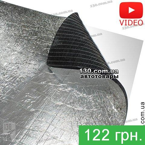 Шумоизоляция Ultimate Soft Metal 6 (50 см x 75 см)