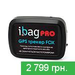 Monitoring tracker ibag FOX Pro