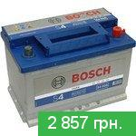 Battery for auto Bosch S4 Silver 74 Ah with