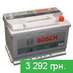 "Battery for car Bosch S5 Silver Plus (0092S50080) 77 Ah ""+"" on the right"
