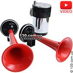 Automotive air sound Elegant 100 744 2 horns color red