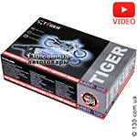 Bike alarm Tiger MBR-100 two way