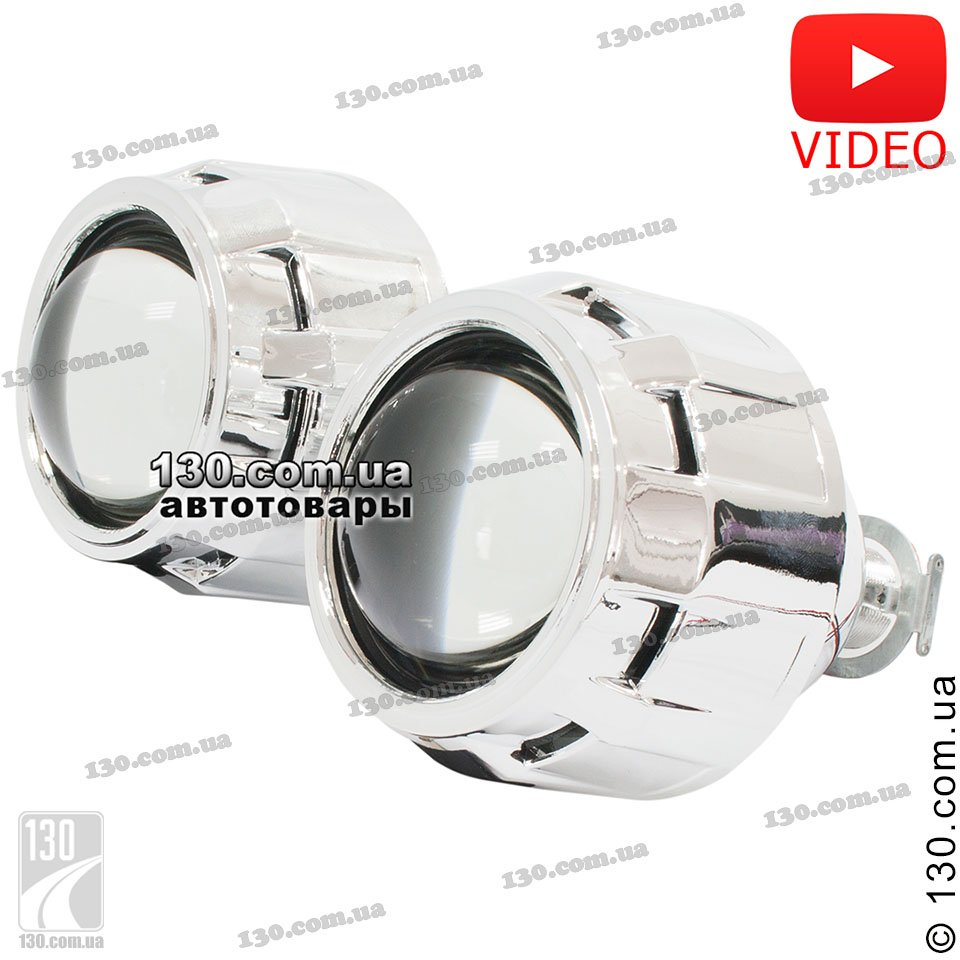guarand Биксеноновые линзы Guarand G5 BL 2.5 H1 90 мм (без ламп)