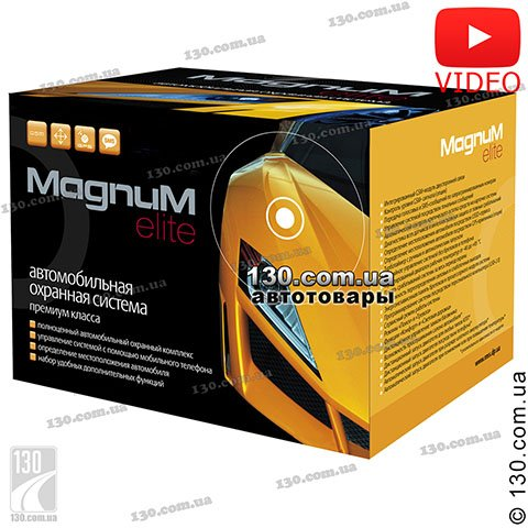 Автосигнализация Magnum Elite MH-860-03 с GSM модулем