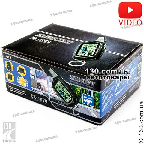 Car alarm Sheriff ZX-1070 two way and remote engine start