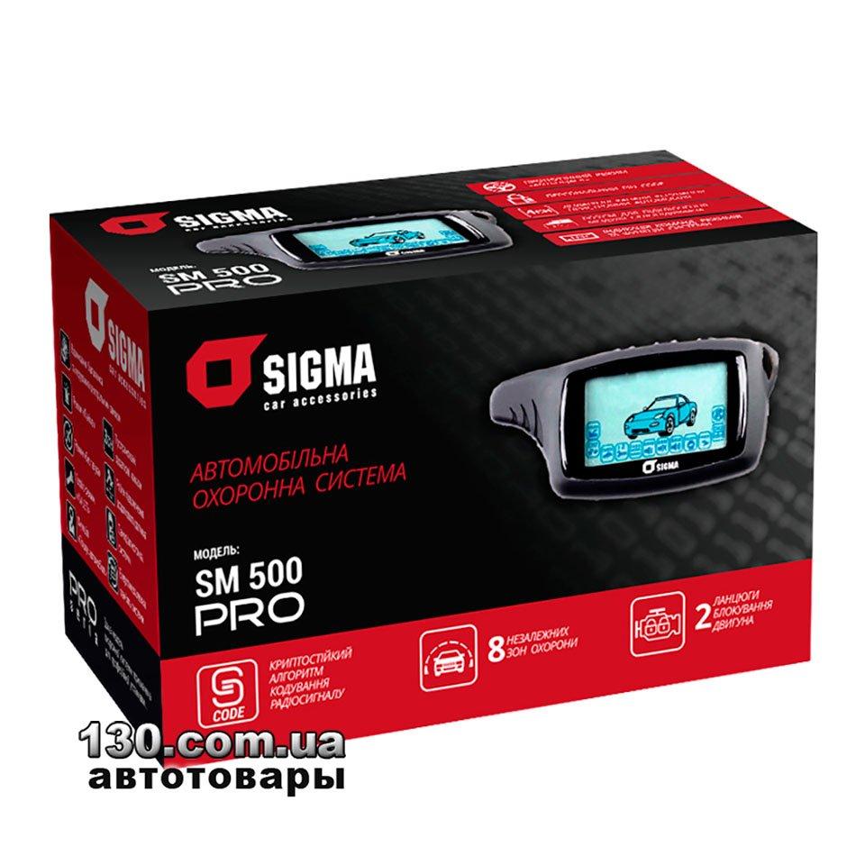 Автосигнализация Sigma SM 500 PRO с обратной связью