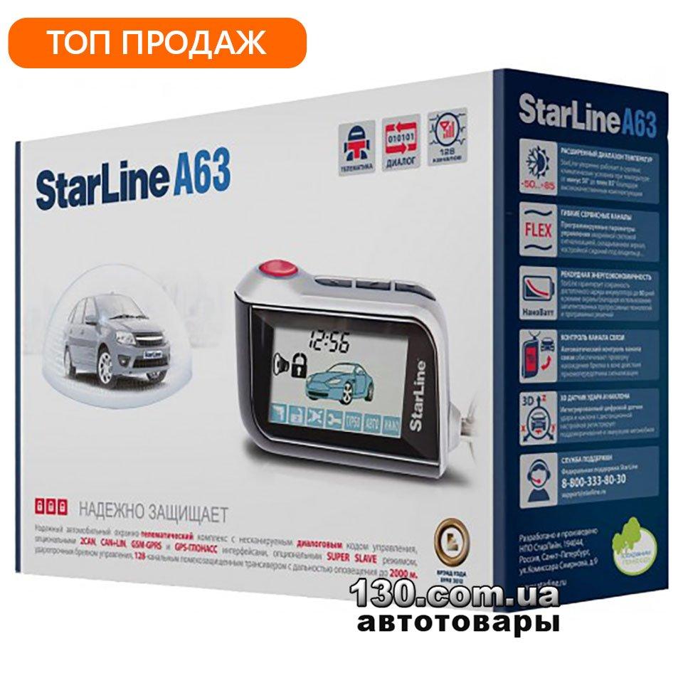 автосигнализация starline a63 инструкция