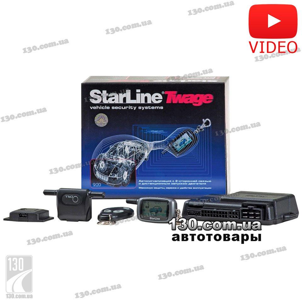 Сигнализация Starline Twage A61 Dialog Инструкция