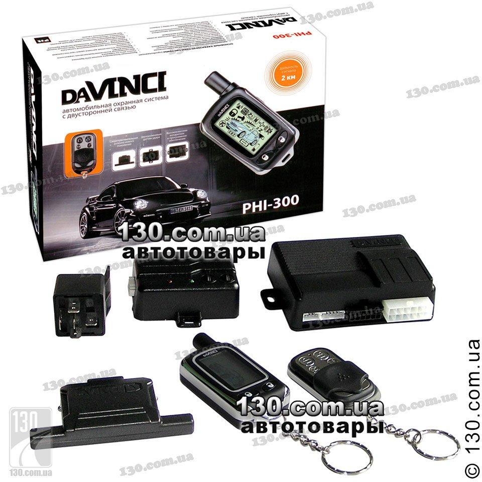 Автосигнализация Davinci Phi 300lcd-b5 Инструкция - фото 2