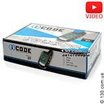 Car alarm iCode 07 CAN two way