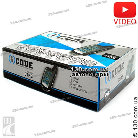 Car alarm iCode 07RS CAN two way and remote engine start