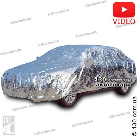 Vitol CC13501 XL — buy car cover