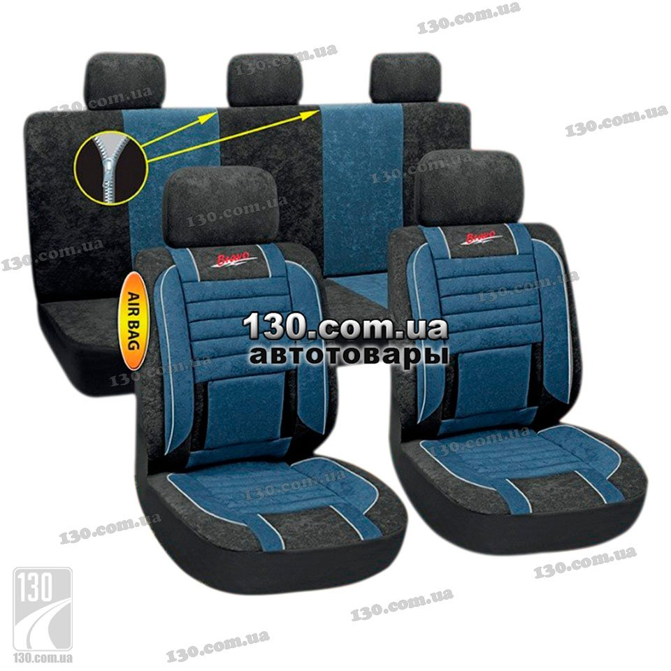 Milex Bravo Blue Car Seat Covers
