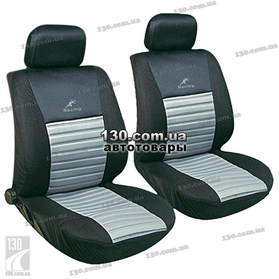 Milex Tango P Grey Buy Car Seat Covers